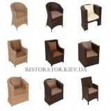 Кресла серии Элит категории Комфорт из техноротанга компании Restor®