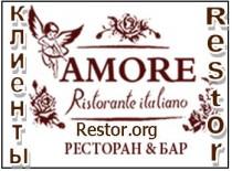 Итальянский ресторан AMORE