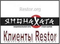 Сеть суши-баров, ЯпонаХата, Киев