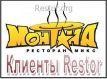 Ресторан-микс Монтана