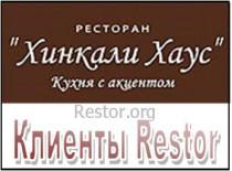 Ресторан Хинкали Хаус - Золотое руно