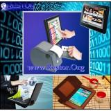 Внутренний и бухгалтерский учёт, система управления предприятием