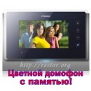 Видеодомофон CDV-70UM, Commax, цветной, Restor®