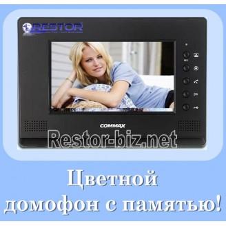 Видеодомофон Commax CDV-71AM Silver, Black, цветной, Restor®