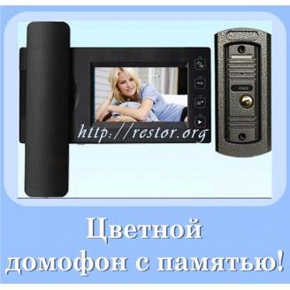 Видеодомофон PC-437R0 Restor ® цверной, с памятью комплект