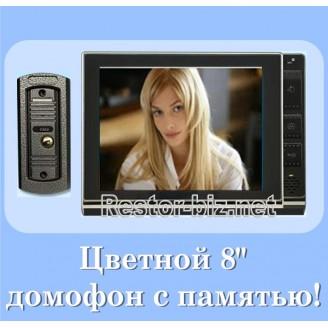 Видеодомофон PC-806R2 Black Restor ®, цветной, широкоэкранный 8 монитор, стандартная вызывная видеопанель, с памятью