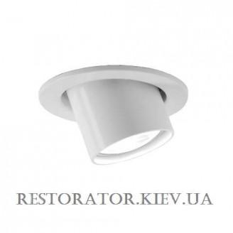Светильник REST-1742 (Интро) - Restor®
