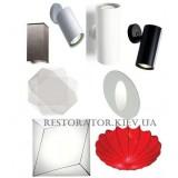 Настенные светильники компании Restor®