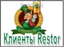 Ирландский паб, Ресторан Andrew`s Irish Pub