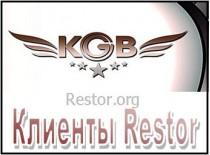 Ночной Клуб КГБ
