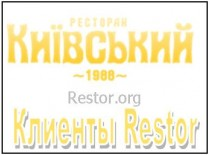 Ресторан Киевский