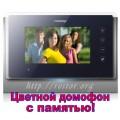 Video intercom CDV-70UM, Commax, color, Restor ®